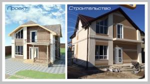 Дом Анапа M-FRESH ми65