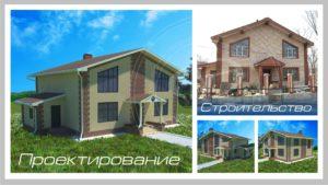 Дом Антона M-FRESH проект и стройка