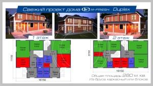 M-fresh Duplex