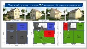 M-fresh Summer residence