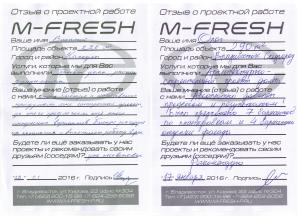 Отзыв M-FRESH на сайт