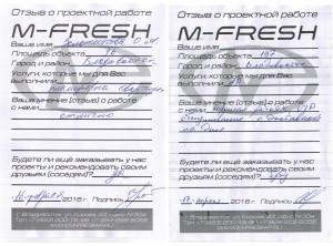 Отзыв M-FRESH на сайт 4